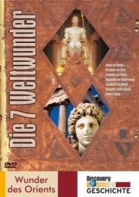 Discovery Geschichte: Die sieben Weltwunder - Wunder des Orients (DVD)