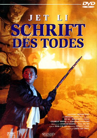 Schrift des Todes -- via Amazon Partnerprogramm
