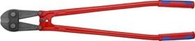 Knipex 71 72 910 bolt cutter