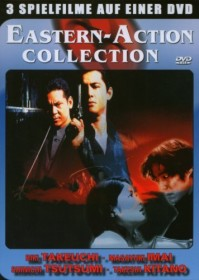 Eastern-Action Collection (Gangster/Sonatine/Unlucky Monkey) (DVD)