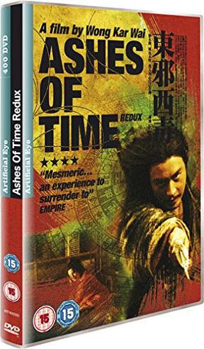 Ashes Of Time Redux UK) -- via Amazon Partnerprogramm