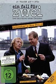 Ein Fall für Zwei Vol. 6 (DVD)