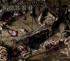 Mattel Hot Wheels Track Builder Unlimited Loop Kicker Pack (GLC90)