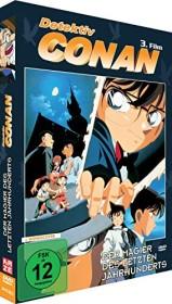 Detektiv Conan Film 3 - Der Magier des letzten Jahrhunderts (DVD)