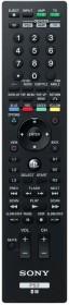 Sony remote control black (PS3) (9689287)