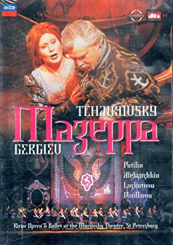 Peter Tschaikowsky - Mazeppa -- via Amazon Partnerprogramm