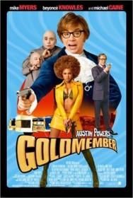 Austin Powers in Goldmember (UK)