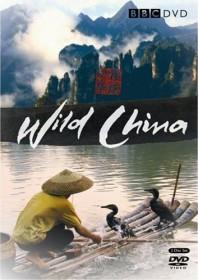 BBC: Wild China (UK)