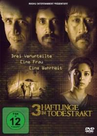 Drei Häftlinge im Todestrakt (DVD)