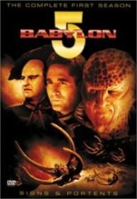 Spacecenter Babylon 5 - Staffel 1 (DVD)