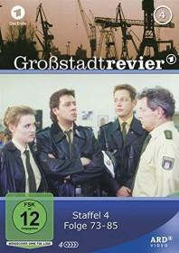 Großstadtrevier Box 4 (DVD)