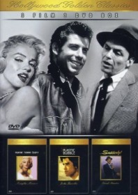 Hollywood Golden Classics (Home Town Story/Suddenly/...) (DVD)