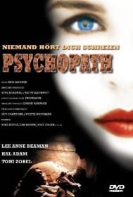 Psychopath - Niemand hört dich schreien