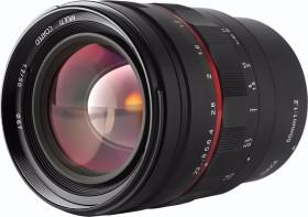 Meike 50mm 1.2 für Canon EF