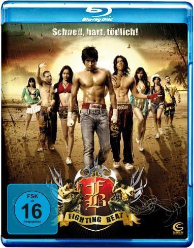 Fighting Beat (Blu-ray) -- via Amazon Partnerprogramm
