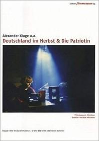 Deutschland im Herbst/Die Patriotin (DVD)