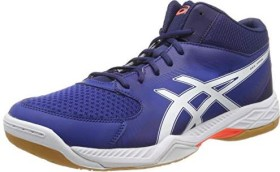 Asics Gel-Task Volleyballschuhe limoges/white/astral aura (Herren) (B704Y-4901)