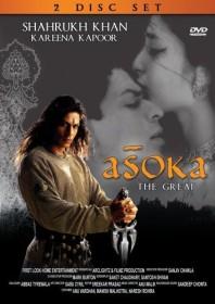 Asoka (Special Editions)