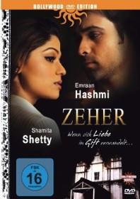 Zeher - Wenn sich Liebe in Gift verwandelt (DVD)
