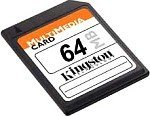 Kingston MultiMedia Card (MMC) 64MB (MMC/64)