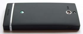 Sony Xperia U schwarz weiß