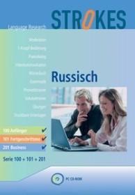 Strokes Language Research Russian 101 - advanced (German) (PC)