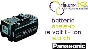 Panasonic EY9L54B power tool battery 18V, 5.0Ah, Li-Ion