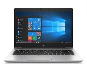 HP EliteBook 745 G6 Touch silver, Ryzen 7 3700U, 16GB RAM, 512GB SSD, IR-Camera, illuminated keyboard (7DB48AW#ABD)