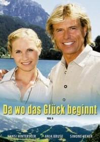 Da wo das Glück beginnt (DVD)