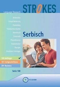 Strokes Language Research: Kroatisch 100 - Anfänger (deutsch) (PC)