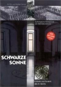 Schwarze Sonne (DVD)