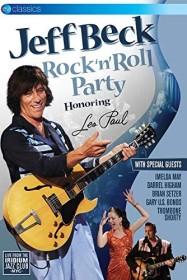 Rock'n'Roll Party (DVD)