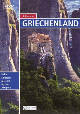 Schätze der Welt: Erbe der Menschheit - Griechenland -- via Amazon Partnerprogramm