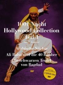 1001 Nacht Collection Box (Arabische Nächte/Ali Baba und die vierzig Räuber/...) (DVD)