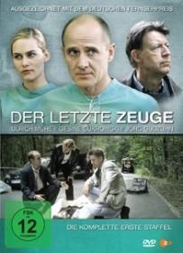 Der letzte Zeuge Staffel 1 (DVD)
