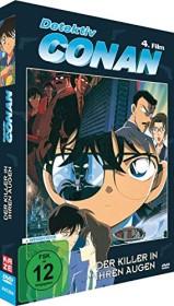 Detektiv Conan Film 4 - Der Killer in ihren Augen