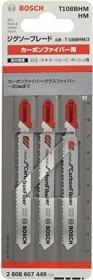 Bosch HSS jigsaw blade Clean for CarbonFiber T108BHM, 3-pack (2608667449)