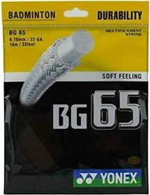 Yonex BG-65 Badmintonsaite