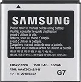 Samsung EB575152VU rechargeable battery -- via Amazon Partnerprogramm