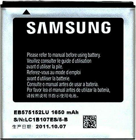 Samsung EB575152VU akumulator -- via Amazon Partnerprogramm
